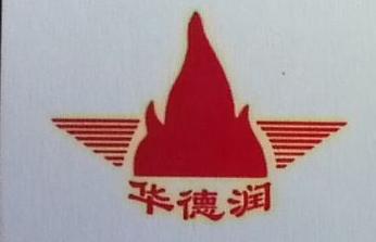 江西省华德润精细化工厂 最新采购和商业信息