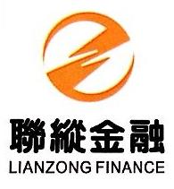 广东联纵投资股份有限公司 最新采购和商业信息