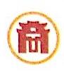 安徽省徽商五源国际物流港务有限公司