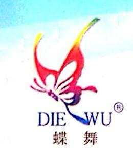 深圳蝶舞科技有限公司 最新采购和商业信息