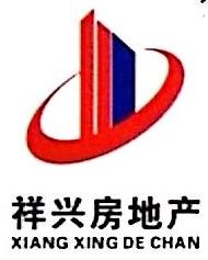 东莞市祥兴房地产咨询有限公司 最新采购和商业信息
