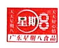 广东星期八食品工业有限公司