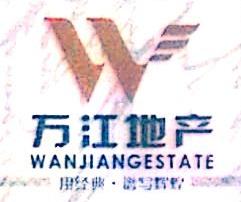 甘肃万江商业管理有限公司 最新采购和商业信息