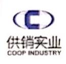 江永中合实业发展有限公司