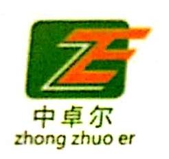 深圳市中卓尔房地产实业有限公司 最新采购和商业信息