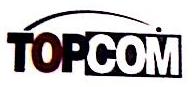 驱动力科技(深圳)有限公司 最新采购和商业信息