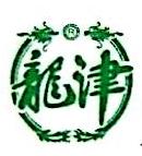 昆明龙津药业股份有限公司 最新采购和商业信息
