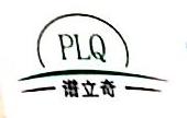 广州谱立奇仪器仪表有限公司 最新采购和商业信息