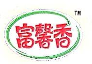 广州富馨香食品有限公司 最新采购和商业信息