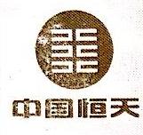 晋中经纬机电设备有限责任公司 最新采购和商业信息