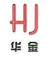 昆山鸿兴达化工有限公司 最新采购和商业信息