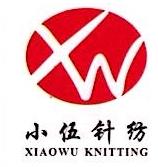 绍兴县莱索纺织品有限公司 最新采购和商业信息