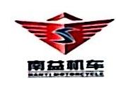 广西诚发农机制造有限公司 最新采购和商业信息