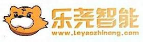 杭州乐尧智能技术服务有限公司