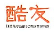 惠州酷友网络科技有限公司 最新采购和商业信息
