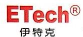 厦门伊特克实业有限公司 最新采购和商业信息