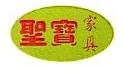 惠州圣宝家具有限公司 最新采购和商业信息