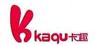 义乌卡趣工艺品有限公司 最新采购和商业信息