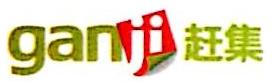厦门句点信息科技有限公司 最新采购和商业信息