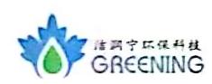 昆山洁润宁环保科技有限公司 最新采购和商业信息