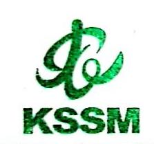 金乡县凯盛农业发展有限公司 最新采购和商业信息