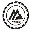 广州元舜投资咨询有限公司