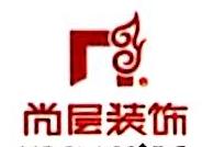 尚层装饰(北京)有限公司成都分公司 最新采购和商业信息
