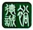 深圳市裕德诚环境工程有限公司 最新采购和商业信息