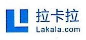 深圳市阿肯道投资有限公司 最新采购和商业信息