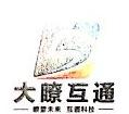 北京大瞭互通科技有限责任公司 最新采购和商业信息