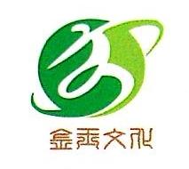 深圳金玉文化投资发展有限公司 最新采购和商业信息
