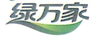 哈尔滨地利绿万家超市有限公司 最新采购和商业信息