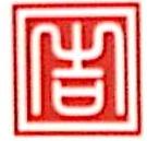 北京吉时鸿运物流有限公司