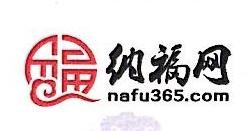 杭州双蕾贸易有限公司 最新采购和商业信息
