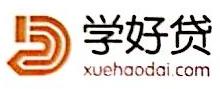 北京学好贷信息技术有限公司