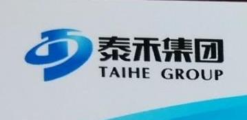 广西钦州骏源房地产开发有限公司 最新采购和商业信息