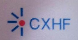 慈溪市宏发轴承有限公司 最新采购和商业信息