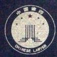 湖南裕大法律咨询服务有限公司 最新采购和商业信息