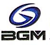 重庆伊尔流体设备制造有限公司