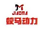 重庆蛟马动力科技有限公司