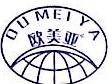 辽宁欧美亚国际旅行社有限公司