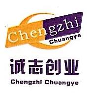 北京诚志创业商贸有限公司 最新采购和商业信息