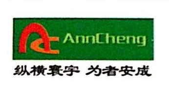 贵阳云岩安成商贸有限公司 最新采购和商业信息