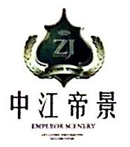 辽宁中江房地产开发有限公司 最新采购和商业信息