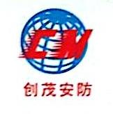 东莞市创茂电子科技有限公司 最新采购和商业信息