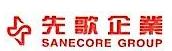 武汉先歌科技有限公司 最新采购和商业信息