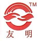 辽宁友明厨房设备制造有限公司 最新采购和商业信息