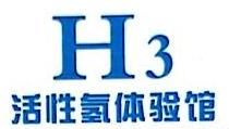 上海纪怀电气设备有限公司 最新采购和商业信息