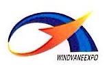 武汉风向标会展服务有限公司 最新采购和商业信息