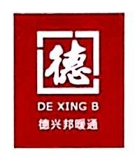 武汉鹏益辰交通设施有限公司 最新采购和商业信息